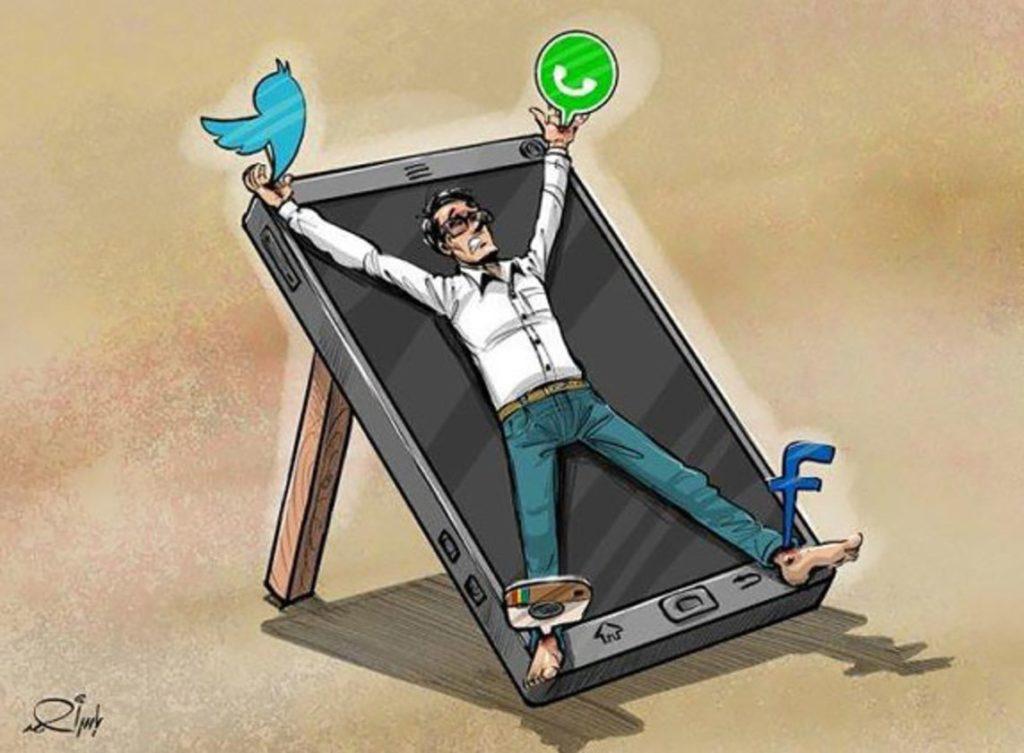 Осознанное цифровое поведение. Человек прикован к смартфону